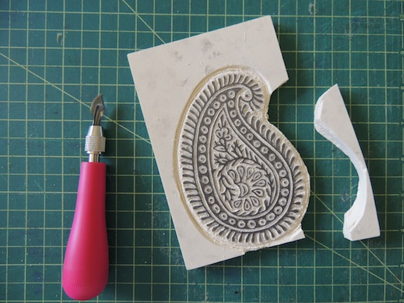 DIY Block Print Pillows- Trim
